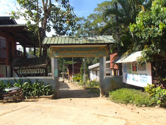 Entrance to the school in the village