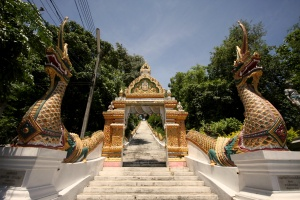 Stairs leading up to Wat Doi Saket!